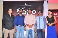Kathanam First Look Launch