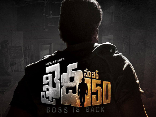 Khaidi No 150 First Look Posters