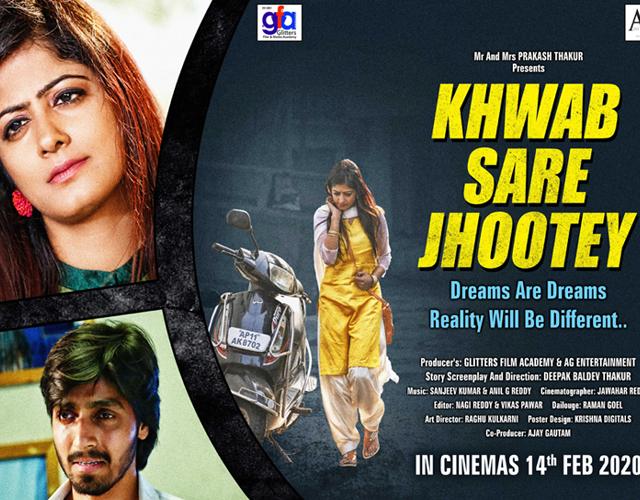 Khwab Sare Jhootey Movie Wallpapers