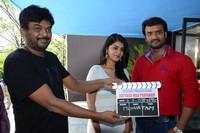 Kothaga Maa Prayanam Movie Opening