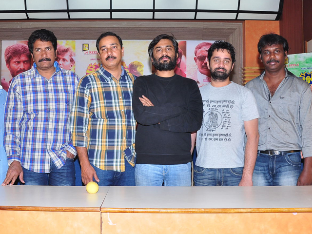 Krishna Gaadi Veera Prema Gaadha Press Meet