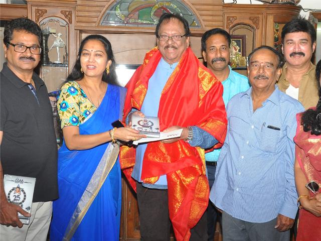 Krishnam Raju Birthday Celebrations 2018 Photos
