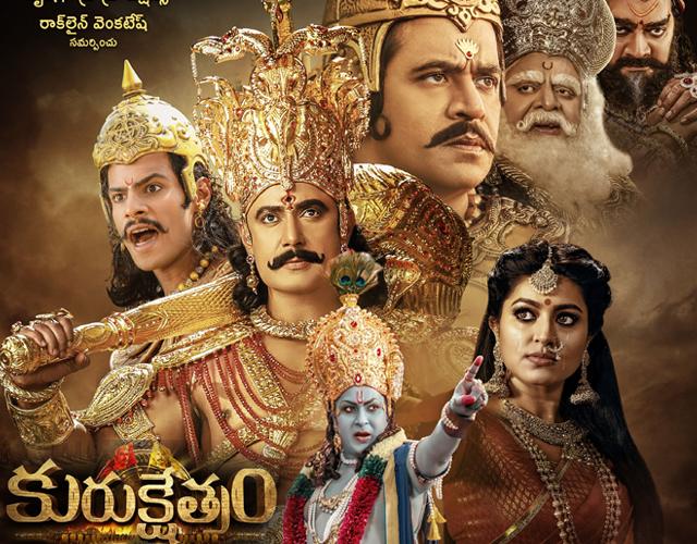 Kurukshetram Movie Posters