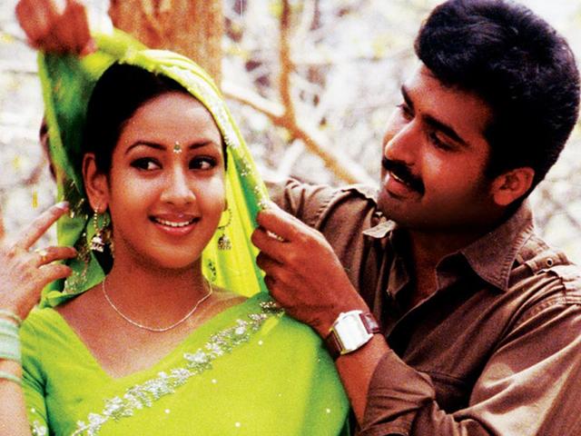 Lakshmi Putrudu Movie Photos