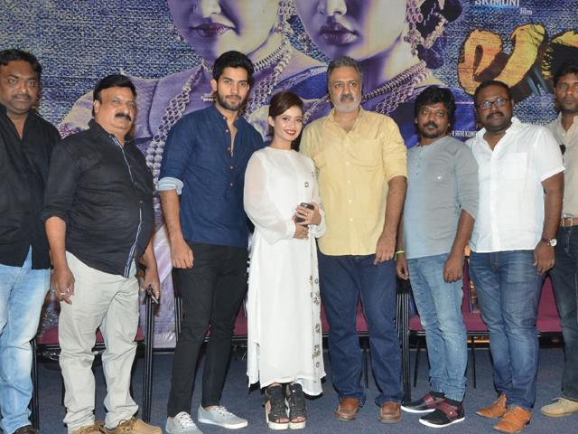 Lanka Movie Trailer Launch