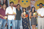 Life is Beautiful Audio Release