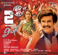 Lingaa 2nd Week Wallpapers
