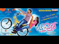 Love Cycle Wallpapers Love Cycle Movie Wallpapers Love Cycle