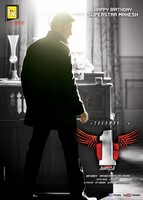 Mahesh Babu Birthday Wallpapers