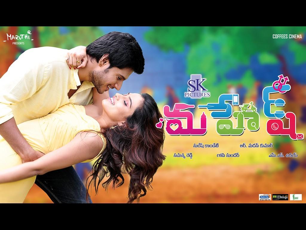 Telugu Movie News Telugu Movie Reviews Telugu Movie Gossips Telugu Cinema Gallery Telugu Movie Trailers Telugu Cinema Events