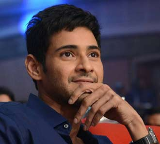 Mahesh Stills at 1 Audio Launch
