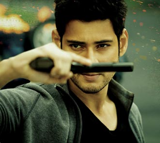 Mahesh Stills in 1 Movie