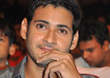 Mahesh Stills at Dookudu Audio