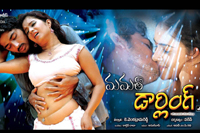 Mamatha Darling Wallpapers