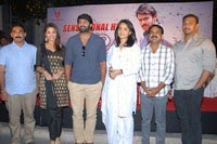 Mirchi Movie Success Meet