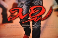 Mirchi Audio Launch Photo Gallery