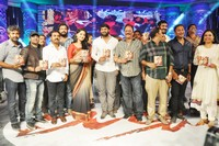 Mirchi Movie Audio Release