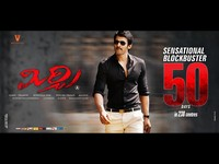 Mirchi 50 Days Wallpapers