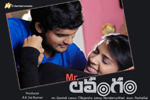 Mr Lavangam Wallpapers