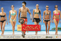 Mr Pellikoduku Movie Wallpapers