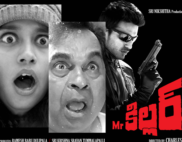 Mr Killer Movie Wallpapers