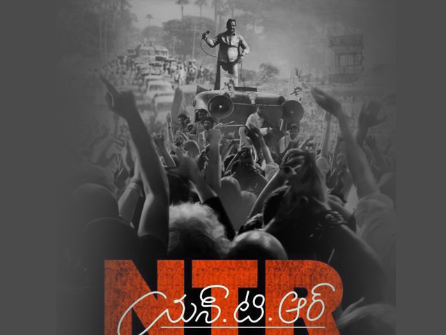 NTR Bio PIC First Look