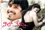 Nalo Nenu Wallpapers