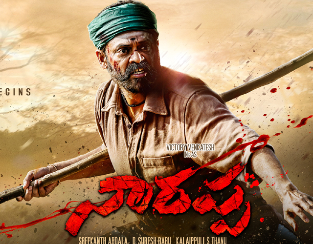 Narappa Movie First Look