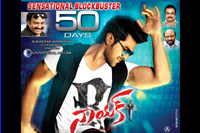 Nayak 50 Days Posters