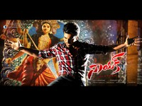 Nayak New Wallpapers