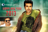 Nayak New Year 2013 Wallpapers