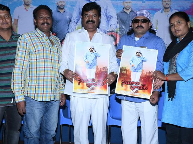 Nayeem Bhai Movie Poster Launch