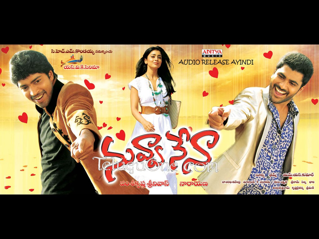 Nuvva Nenaa (2012) Mediafire Mp3 Telugu movie Songs download{ilovemediafire.blogspot.com}