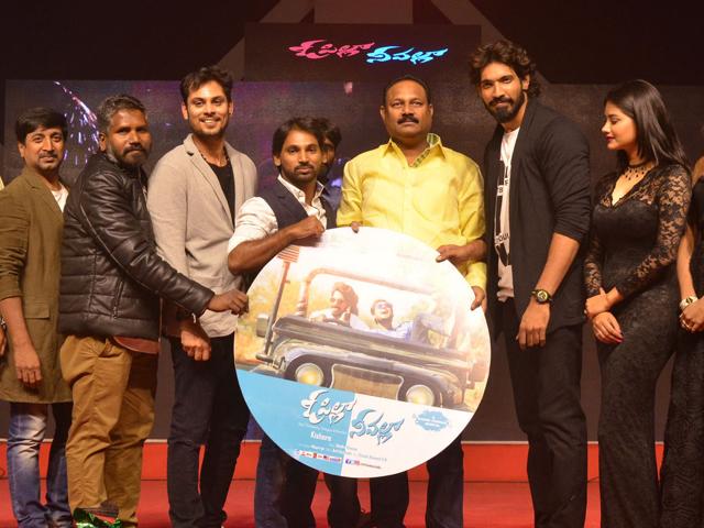 O Pilla Nee Valla Movie Audio Launch