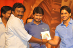 OK OK Movie Audio Launch
