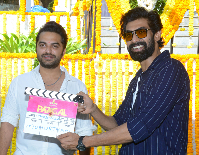Paagal Movie Launch