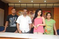 Panchami Release Date Press Meet