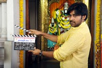 Pawan Kalyan Trivikram Movie Opening
