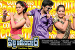 Pilla Zamindar Wallpapers