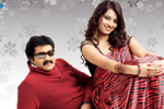 Poola Rangadu Latest Wallpapers