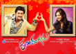 Poola Rangadu Wallpapers