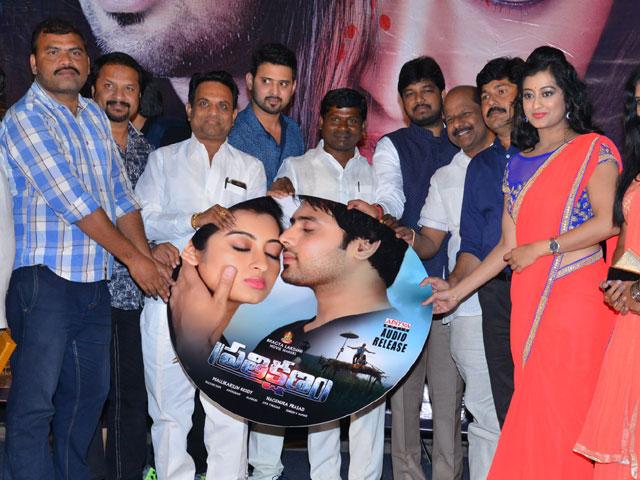Prathikshanam Movie Events