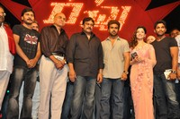 Racha Audio Songs Release