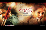 Rajanna New Wallpapers