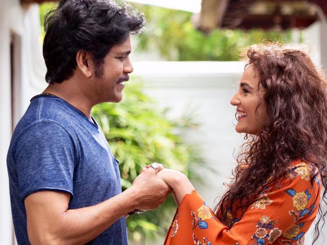 Raju Gari Gadhi Movie