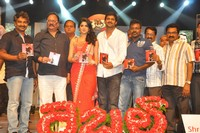 Prabhas Rebel Audio Release Photos