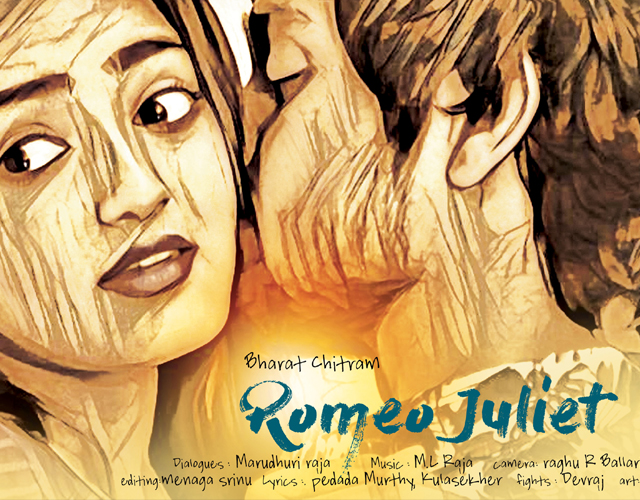 Romeo Juliet Movie Wallpapers