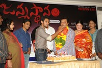 Saikumar Birthday Celebrations 2013 Photos