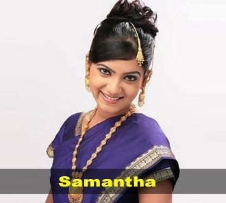Samantha Unseen Photos