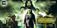 Satyam Vaipu Margamu Movie Wallpapers